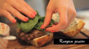 Как приготовить гамбургер — Фоторецепт гамбургера