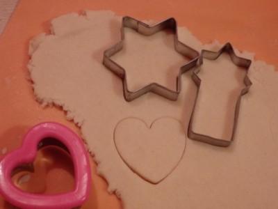 Печенье на кефире на скорую руку