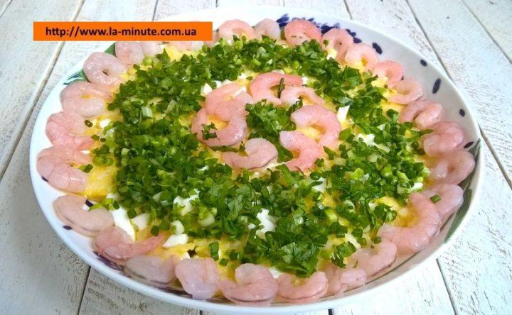 Салат с креветками и рисом